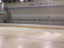 群馬県総合スポーツセンター:アイスリンク